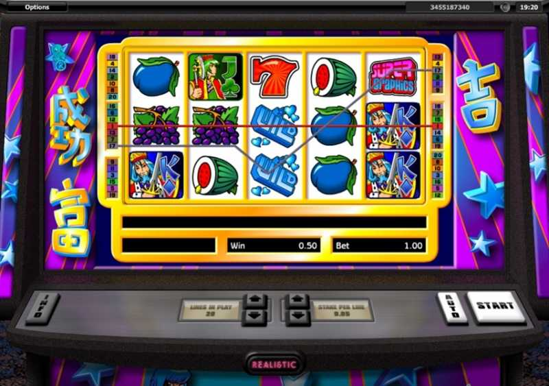 Starspins sister site